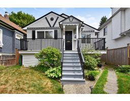5078 St. Catherines Street, Vancouver, British Columbia