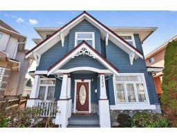 3592 Petersham Avenue, Vancouver, British Columbia