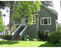 5510 Ross Street, Vancouver, British Columbia