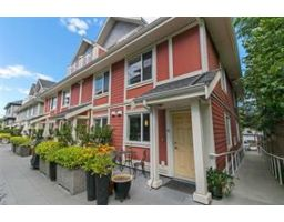 #16-333 East 33rd Avenue, Vancouver, British Columbia