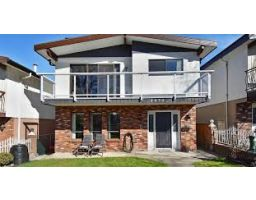 4874 Fleming Street, Vancouver, British Columbia