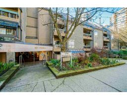 #402-1500 Pendrell Street, Vancouver, British Columbia