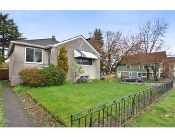 5115 Somerville Street, Vancouver, British Columbia
