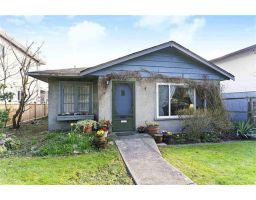 5622 Culloden Street, Vancouver, British Columbia
