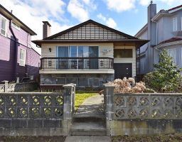5186 Windsor Street, Vancouver, British Columbia